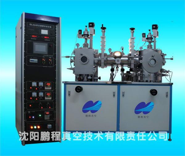 f3内蒸发箱结构图片