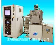 OLED有机无机联合蒸发系统