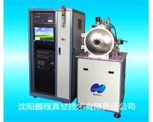 全自动磁控镀膜沉积系统