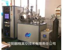 双室磁控溅射沉积系统