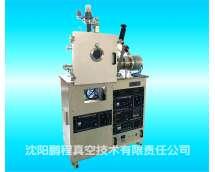 单室三源金属热蒸发镀膜机
